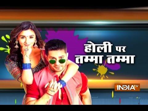 Celebrate Holi like never before with Varun Dhawan and Alia Bhatt | Badrinath Ki Dulhania