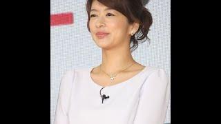 生野陽子アナ 新婚生活は「幸せに平和にやってます」 掲載元: http://h...