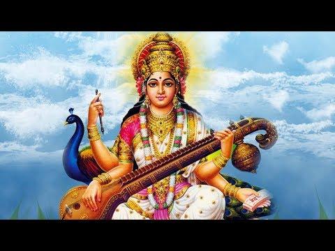 Sri Saraswati Sahasranama Stotram (Full) - Prema Rengarajan