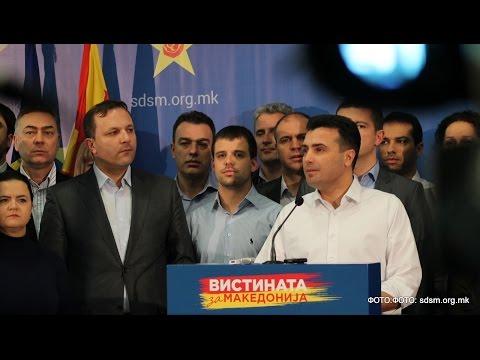 Ќе слушнете до каде отишол Груевски со името и што `се т...