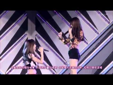 Jessica ( SNSD ) & Krystal f(x) - Tik Tok