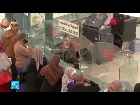 الأردن: قانون جديد يمنع الخلوة بين الذكور والإناث عند الكشف الطبي  - 15:23-2018 / 4 / 18