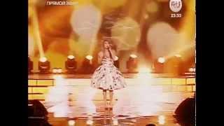 A'Studio – «Папа, мама» (Выпускной бал с Ru.TV в Крокус сити холле, 2013)
