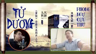 Truyện đêm khuya - Tử Dương - Chương 557-560. Tiên Hiệp, Huyền Huyễn Xuyên Không
