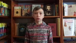 "Страна читающая - Максим Калинин ""К сестре"" А.С. Пушкина"