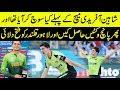Lahore Qalandar vs Multan sultan highlights   Shaheen afridi 5 wickets in psl history mp3