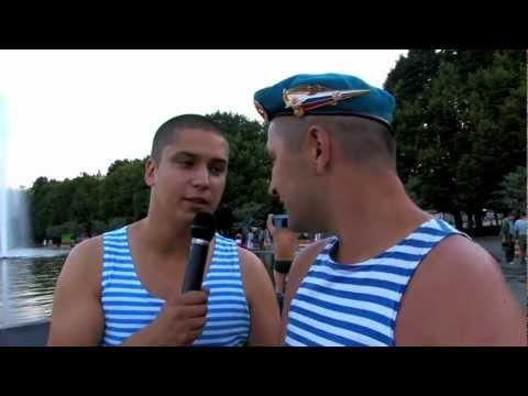 тольятти знакомства геев