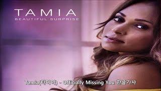 Download lagu Tamia - Officially Missing You 가사 한글 자막 해석 번역