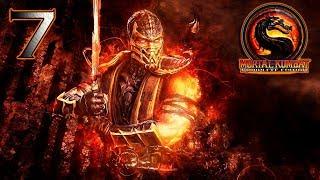 Mortal Kombat 9: Komplete Edition прохождение на геймпаде часть 7 Саб-Зиро завербовали