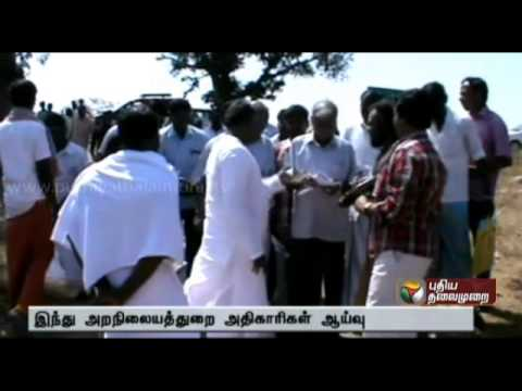 800 acres land occupation: Hindu Endowment officials inspect in Dharmapuri