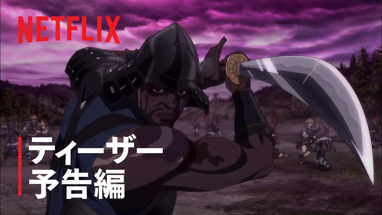 New 'Yasuke' Anime Teaser Showcases Japanese Cast