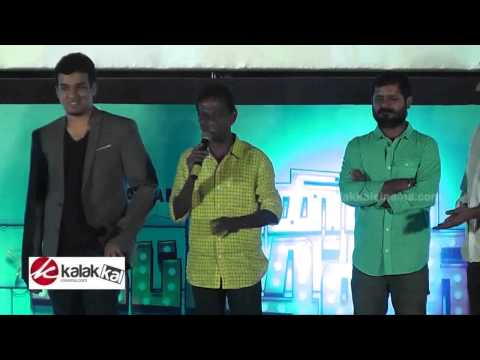 Gana Bala at Inimey Ippadithan Movie Audio Launch