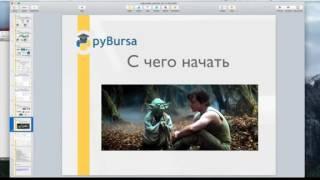 Философия веб разработки на Python&Django