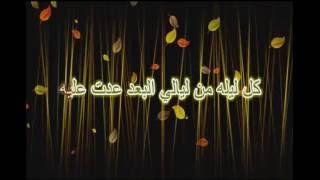 Eloyoun Essoud - Karaoke _ العيون السود - وردة الجزائرية - عزف رامز بيروتي