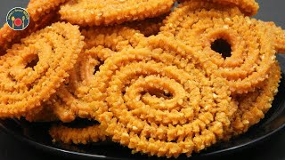 बिना मोयन झटपट कुरकुरी चकली - Quick Crispy Chakli - Murukku - Seemas Smart Kitchen