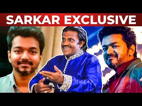 Simtaangaaran - Thalapathy Vijay Appreciated Me! | Sarkar Singer Bamba Bhagya Reveals | RS 35