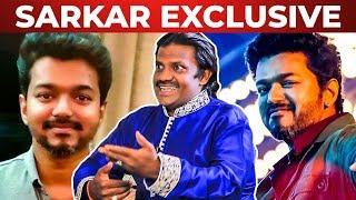 Simtaangaaran – Thalapathy Vijay Appreciated Me! | Sarkar Singer Bamba Bhagya Reveals