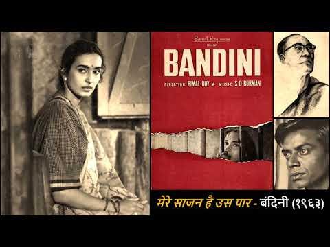 Sachin Dev Burman - Bandini (1963) - 'mere saajan hai us paar'