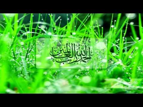 12 Surah Yusuf With Urdu Translation By Qari Waheed Zafar Qasmi