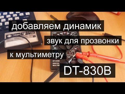 Интернет-магазин радиодеталей Кулибин
