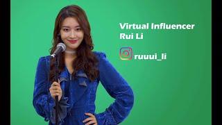버추얼휴먼 Rui를 소개합니다.