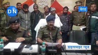 मेरठ: लूट के मोबाइल और लैपटॉप बेचने वाले चार शातिर को पुलिस ने किया गिरफ्तार