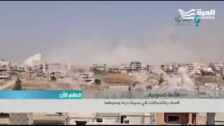طيران التحالف يواصل قصف مدينة الرقة