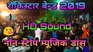 ROCKY STAR BAND 2019    NON-STOP MUSIC DANCE 💃🔥    AD MUSICAL