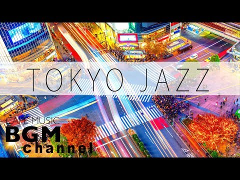 Jazz Instrumental  - Cafe  For Work Study - Background Jazz