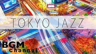 Baixar Jazz Instrumental Music - Cafe Music For Work, Study - Background Jazz Music