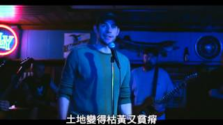《心靈勇氣》中文正式電影預告