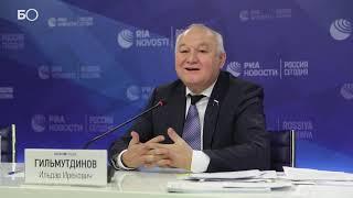 Гильмутдинов: в фонде нет должности президента