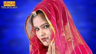 Nisha Jaiswal Tejaji Exclusive Song 2018 - तेजाजी मन्ने दर्शन देवो - Best Rajasthani Song - HD