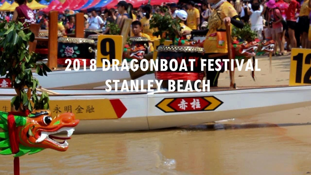 2018 SunLife Stanley International Dragonboat Championships