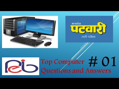 computers questions and answers