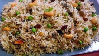 mushroom pulao recipe in tamil|mushroom rice recipe|fluffy mushroom pulao by Healthy & Yummy