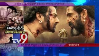 #Baahubali2 all set to smash records ! - TV9