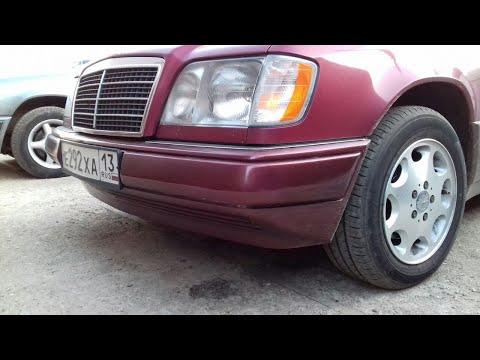 7 лет владения Мерседес W124 E300D краткий обзор