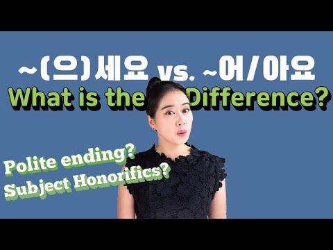 Difference between 으세요 vs 어요: Korean subject honorific suffix (으)시 and Korean Polite Ending 어요