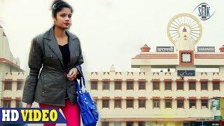 Bhave Sabke Banarasi Boliya | Bhojpuri Movie Song | Kahani Kashi Ki