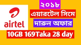 Airtel internet offer 2018.