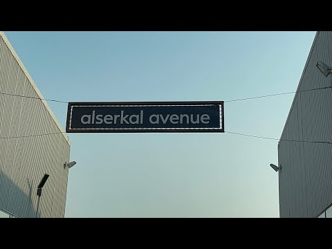 Alserkal Avenue Dubai: a vibrant cultural district