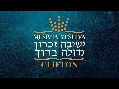 Mesivta Of Clifton Dinner Video 2018