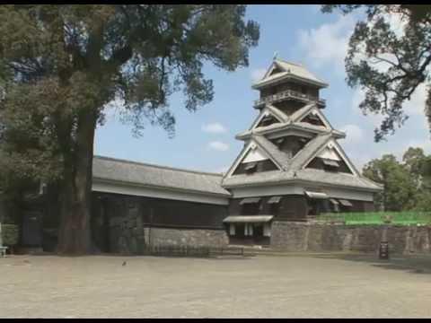 Uto Turret ~ City Guide Kumamoto