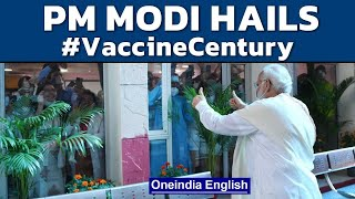 #VaccineCentury trends in India as PM Modi, others celebrate 1 billion vaccinations   Oneindia News