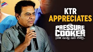 KTR Appreciates Team Pressure Cooker | Sai Ronak | Rahul Ramakrishna | Pressure Cooker 2020 Movie