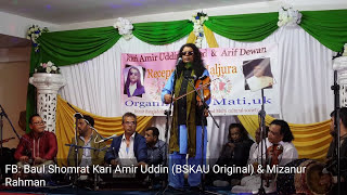 Kari Amir Uddin : Nidan Kale Koriyo Uddan (Maljura)