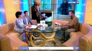 Утро России  Эфир от 26 05 16