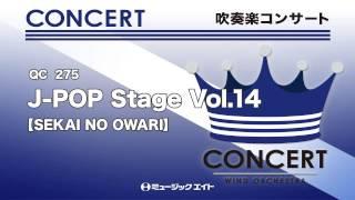 【SK-275】J-POP Stage Vol.14 【SEKAI NO OWARI】 ミュージックエイトH...