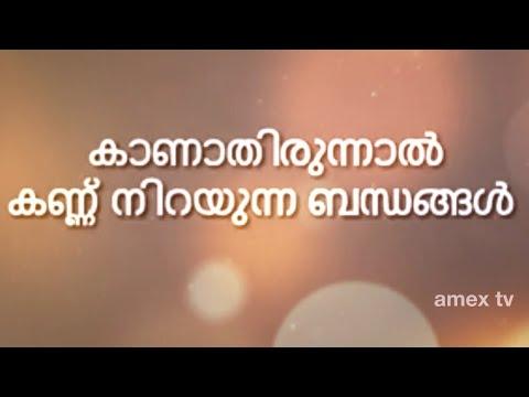 Pranayalekhanam Love Story Lyrical Whatsapp status | Heart ...